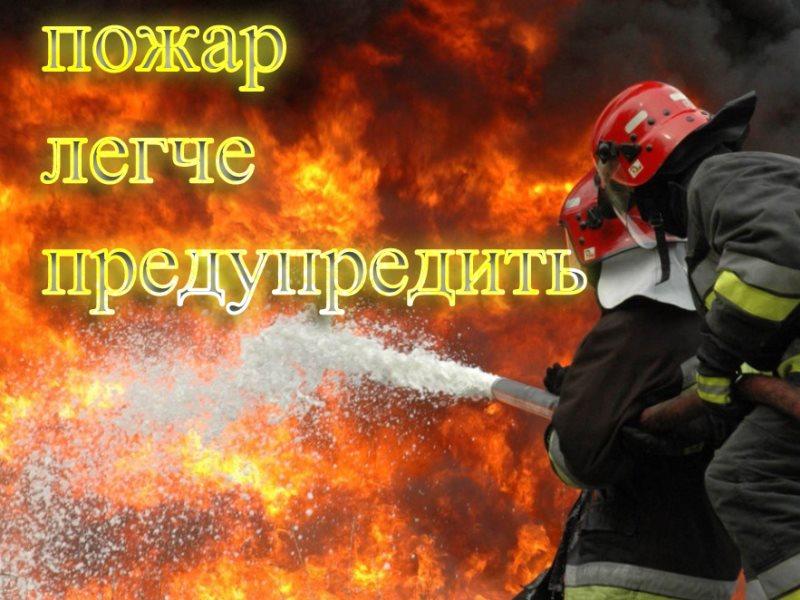 Учреждение Могилевское областное управление МЧС Республики Беларусь